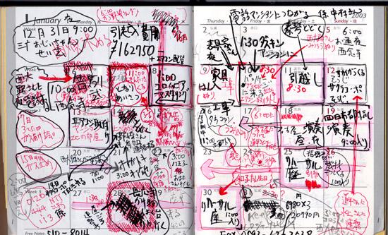 2003-1-web.jpg