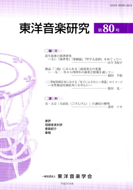 550-touyou-1.jpg