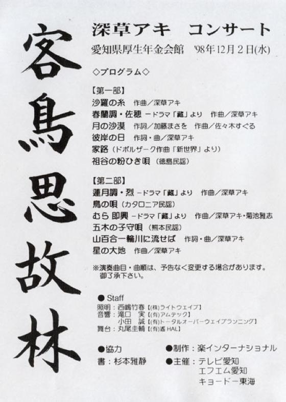 H-1998-3.jpg