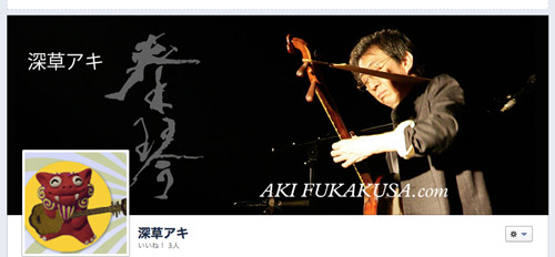 akiface-1.jpg