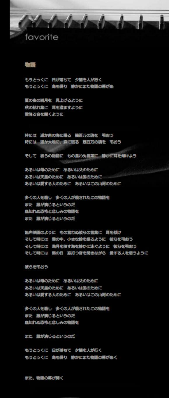 h-スクリーンショット 2016-07-11 9.00.14.jpg