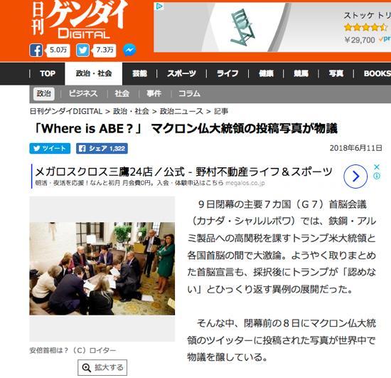 h-abe-2.jpg