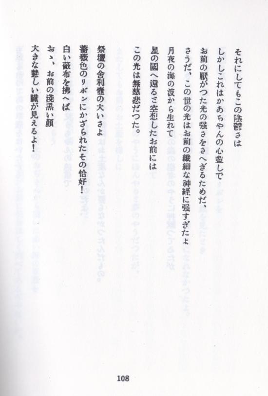 h-bara-4.jpg