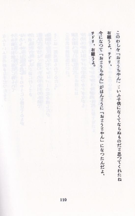 h-bara-6.jpg