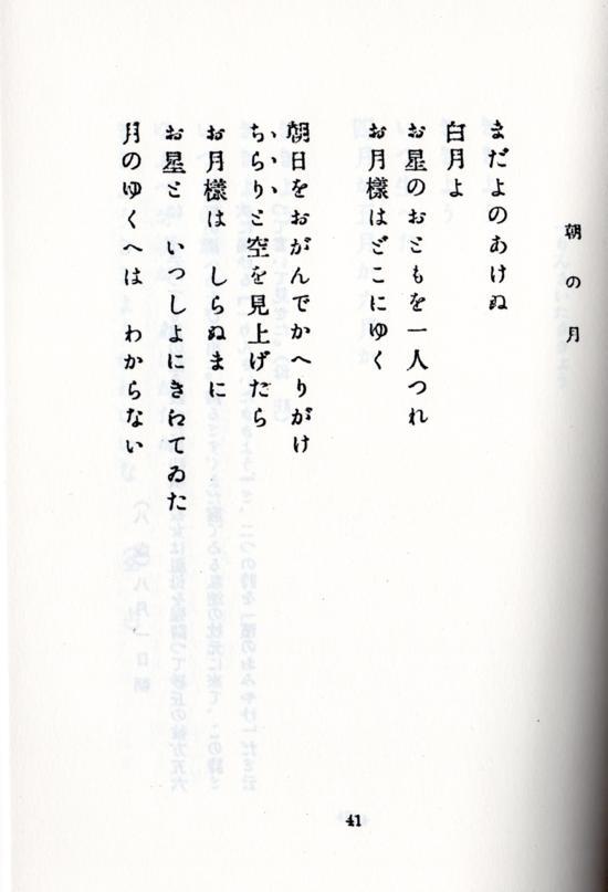 h-chidori-2.jpg