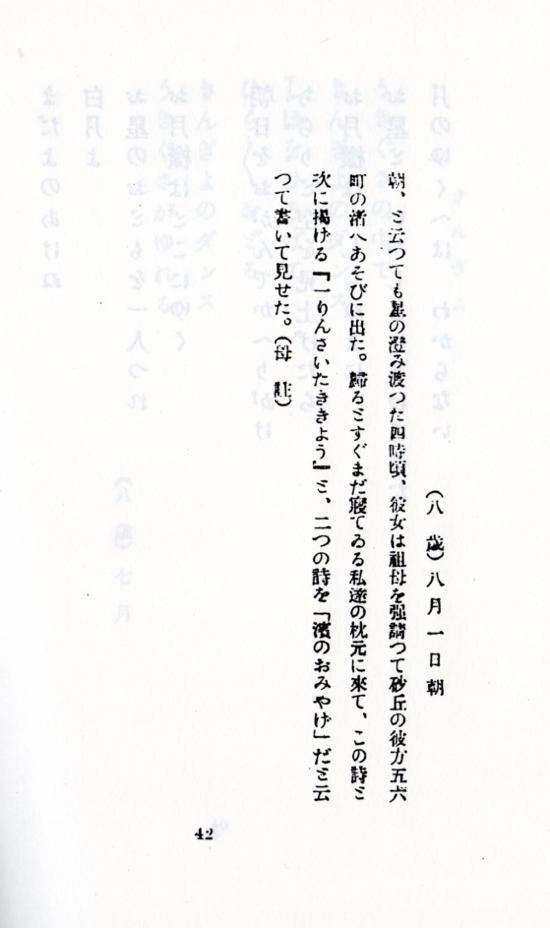h-chidori-3.jpg