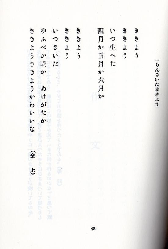 h-chidori-4.jpg