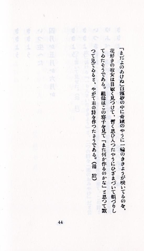 h-chidori-5.jpg