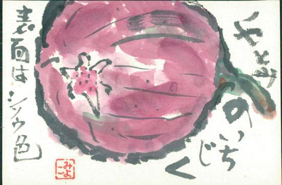 h-itijiku-1.jpg