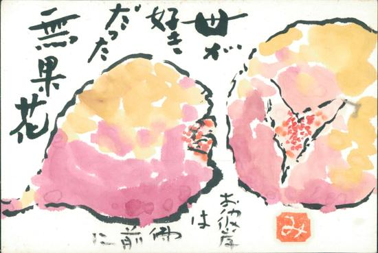 h-itijiku-2.jpg