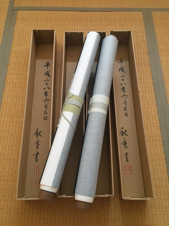 h-jiku-1.jpg