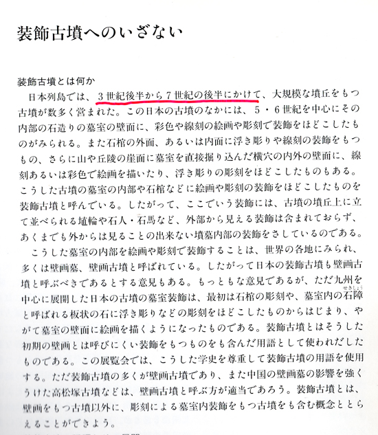 h-syosyoku-7.jpg