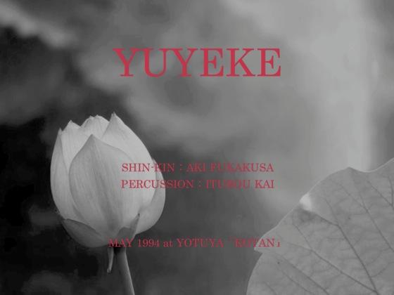 h-yuyake-1.jpg