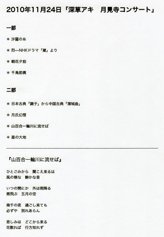 ai-3-b.jpg