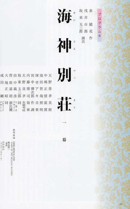 ban-2.jpg