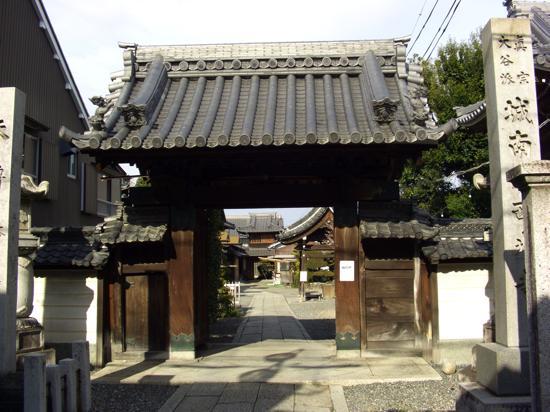 furusato-kani-8.jpg