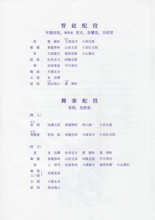 ga-12.jpg