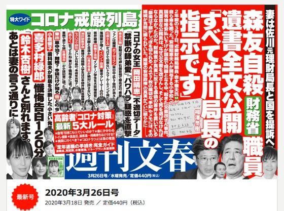 h-akigi-1.jpg