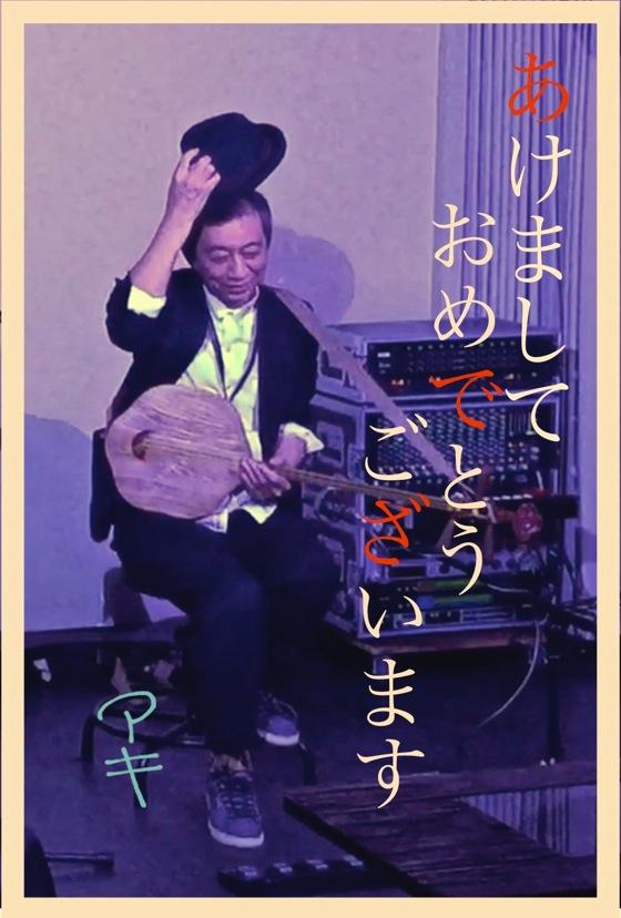 h-hp-Akinengajo-4.jpg