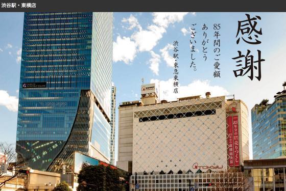 h-itogura-2.jpg