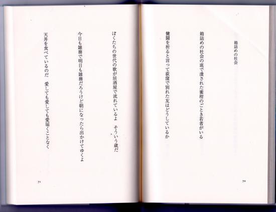 h-kasou-3.jpg