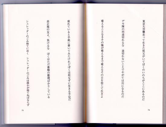 h-kasou-4.jpg