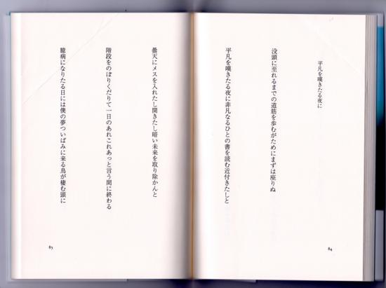 h-kasou-5.jpg
