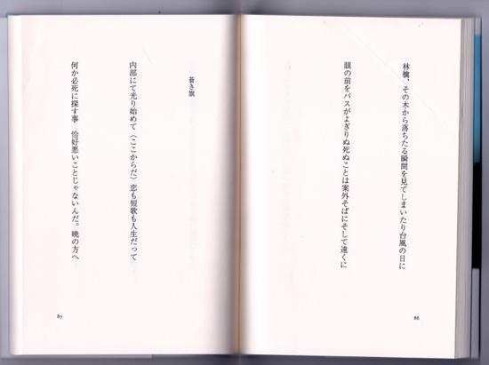 h-kasou-6.jpg