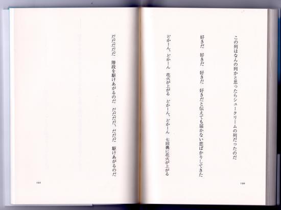 h-kasou-7.jpg