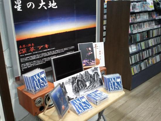 hosi-fukakusa2-ho.jpg