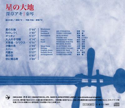 j-hosi-4.jpg