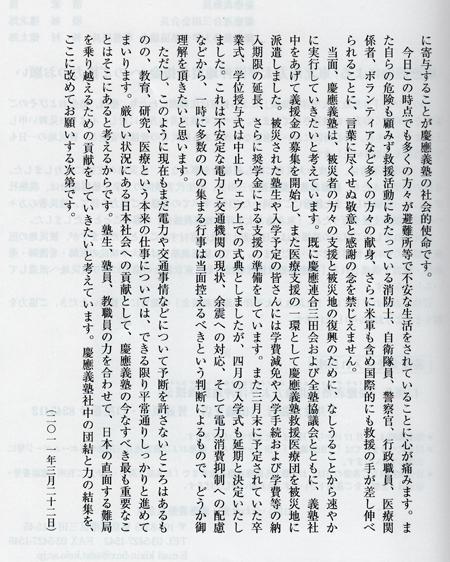 mita-kotoba-2.jpg