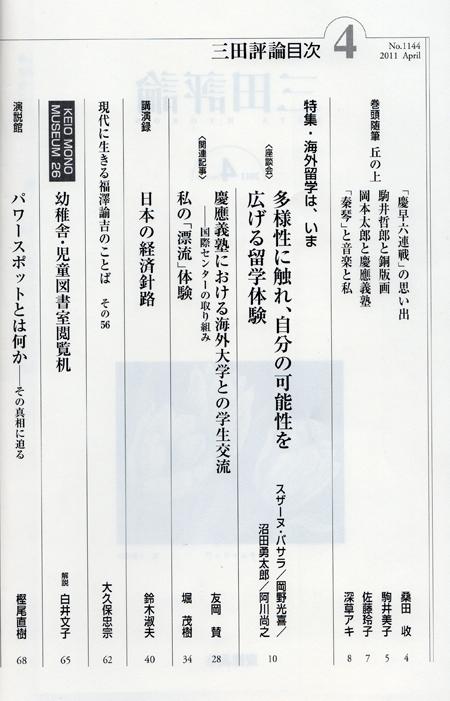mita-mokuji-1.jpg