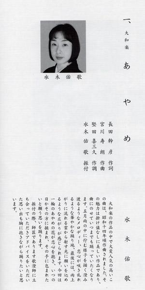 mizu-2.jpg