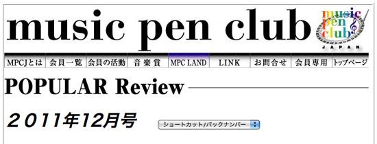 pen-2.jpg