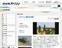 s-NHK-1.jpg