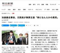 s-asahi-1-1.jpg