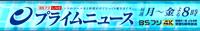 s-fuji-1.png