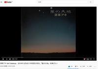 s-hoshi-1.jpg