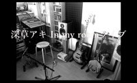 s-in myroom-1.png