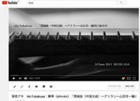 s-muji-1.jpg
