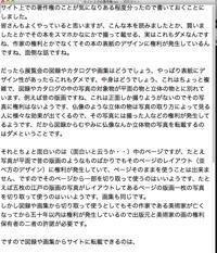 s-tyosaku-1-1.jpg