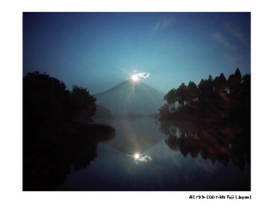 suzu-suzuka-Mt Fuji (Japan).jpg