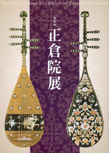 syo-hon-1.jpg