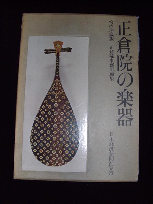 syo-hon-11.jpg