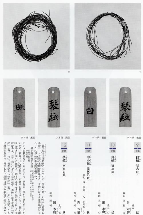 syo-hon-6.jpg