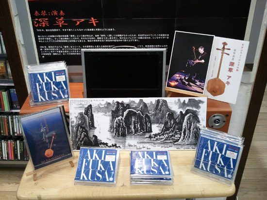 takasimaya-sinnseidou-1.jpg