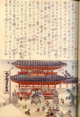 kiyoshi-1.jpg