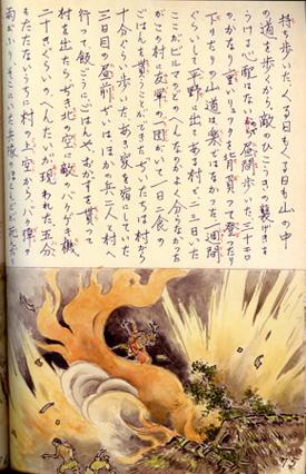 kiyoshi-12.jpg
