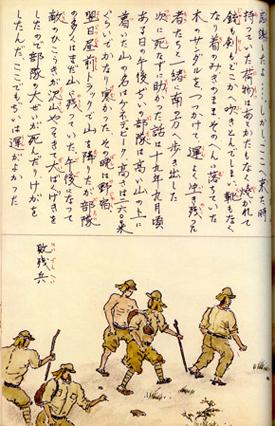 kiyoshi-13.jpg
